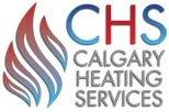 Calgary Heating Services